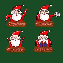 原创元素圣诞老人表情