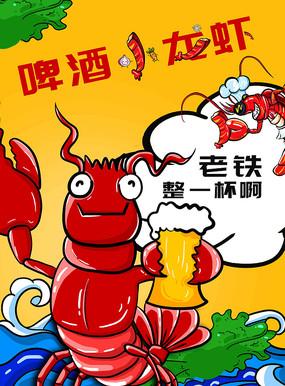 原创组图+高端创意小龙虾海报