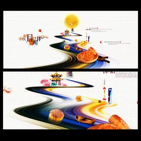 创意中国风中秋节海报设计