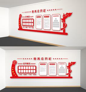 党建文化墙党务公开栏文化墙信息公示栏展板