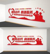 党建文化墙退役军人文化墙老兵之家雕刻展板