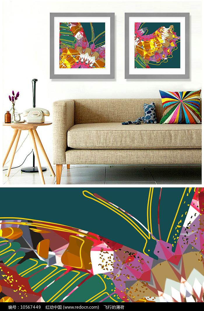 后现代涂鸦蝴蝶装饰画图片