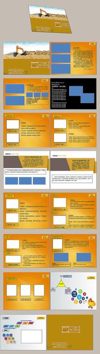 简洁工程机械产品宣传册