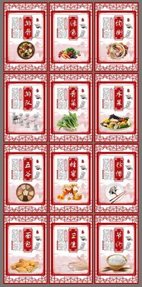 简约红色食堂文化宣传展板