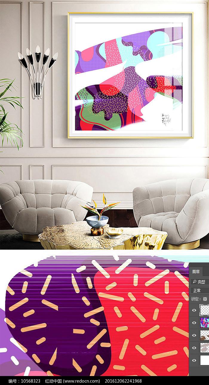 简约手绘油画抽象客厅无框画图片