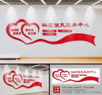 社区便民服务中心宣传文化墙设计