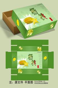 天然珍品杨桃礼盒包装