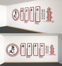 中国风党建廉政文化墙设计