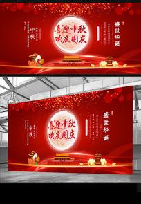 中秋节国庆节海报舞台背景展板