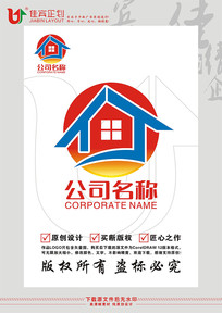 TJ英文字母房子建材标志设计