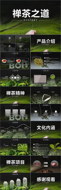 禅茶之道茶文化PPT模板
