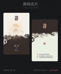 创意个性中国风名片设计