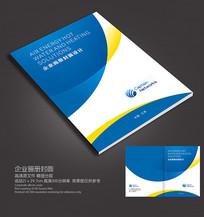 大气企业画册封面