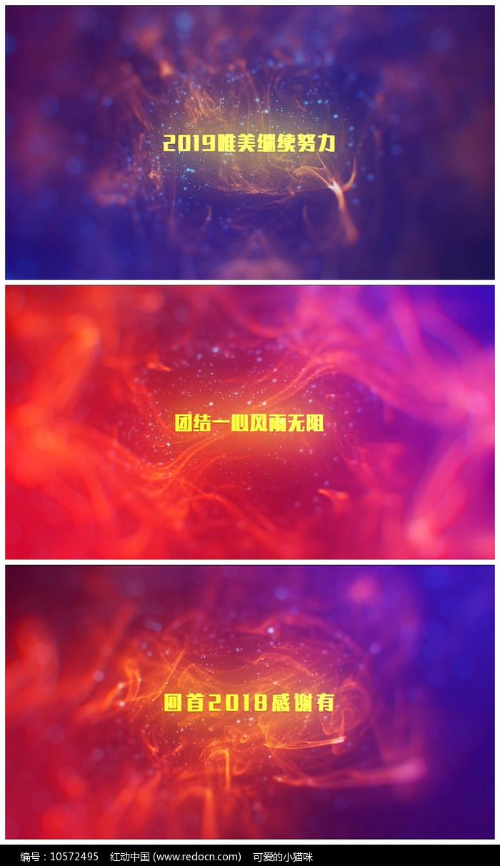 大气唯美粒子标题字幕展示视频模板图片
