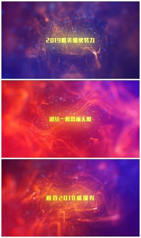 大气唯美粒子标题字幕展示视频模板