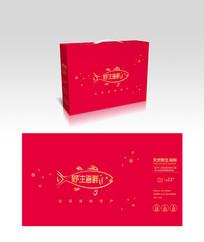 海鮮魚食品包裝設計