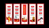 红色大气党的光辉历程党建展板