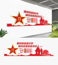 红色军营部队文化墙设计