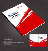 红色科技企业画册封面