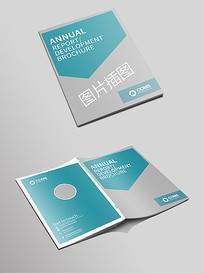 简单大气蓝色画册封面设计模板