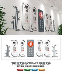 简单大气中国风廉政文化墙党建文化墙