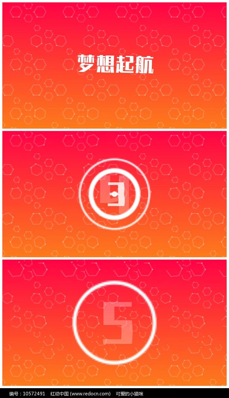 简洁倒计时片头logo视频模板图片