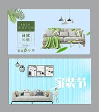 家装家居软装 室内设计名片