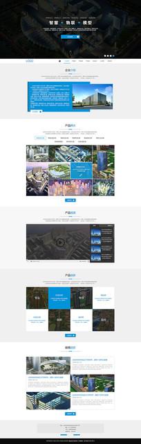 科技沙盘企业网站 PSD