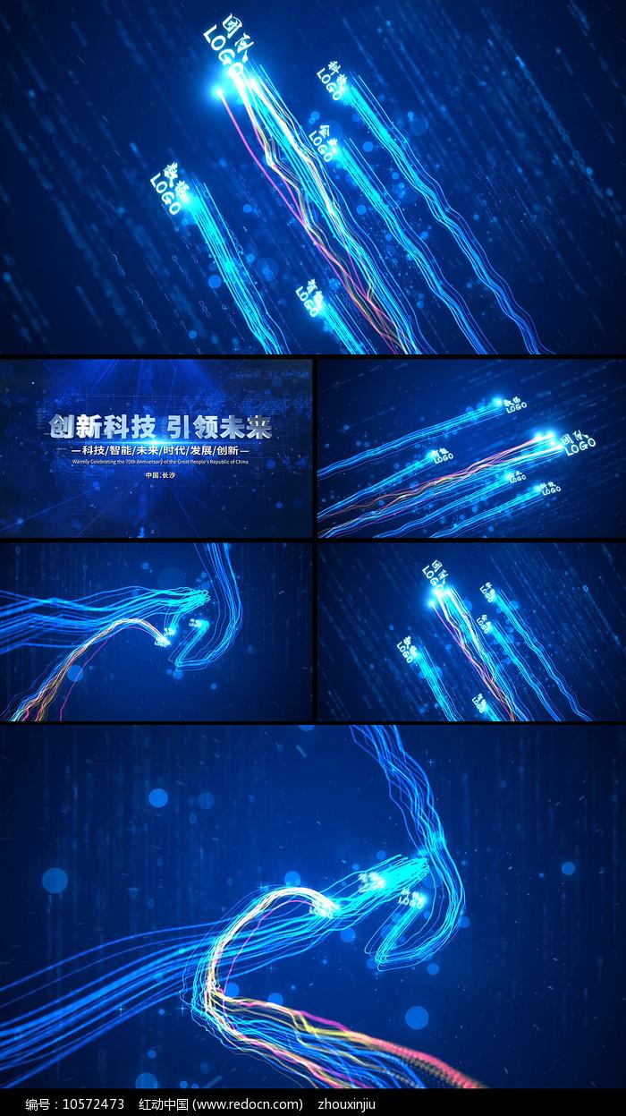 蓝色震撼大气粒子光线片头ae模板图片
