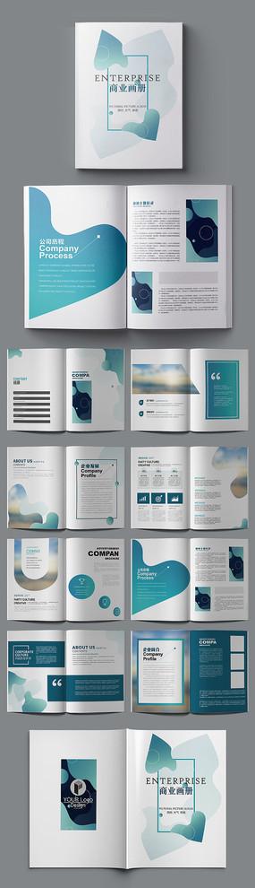 美式大气公司企业画册