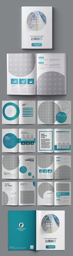 美式大气企业画册