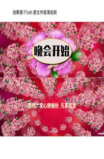 牡丹紫色玫红放花唯美晚会开始视频素材