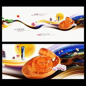 清新中国风中秋节月饼海报设计