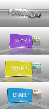 商务企业获奖证书科技感宣传片视频模板