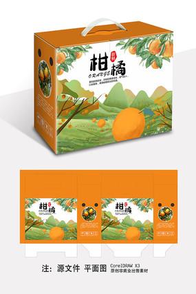 新鲜柑橘包装礼盒设计