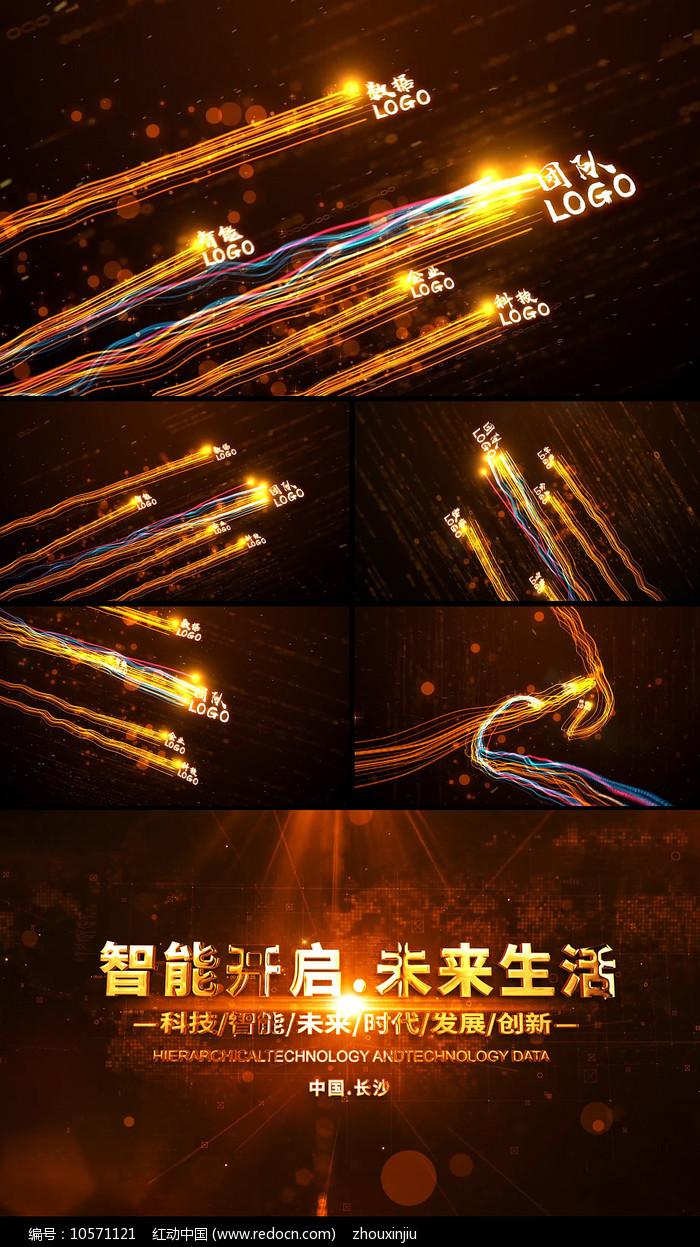 震撼大气粒子光线片头ae模板图片