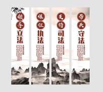 中国风水墨依法治国挂图展板