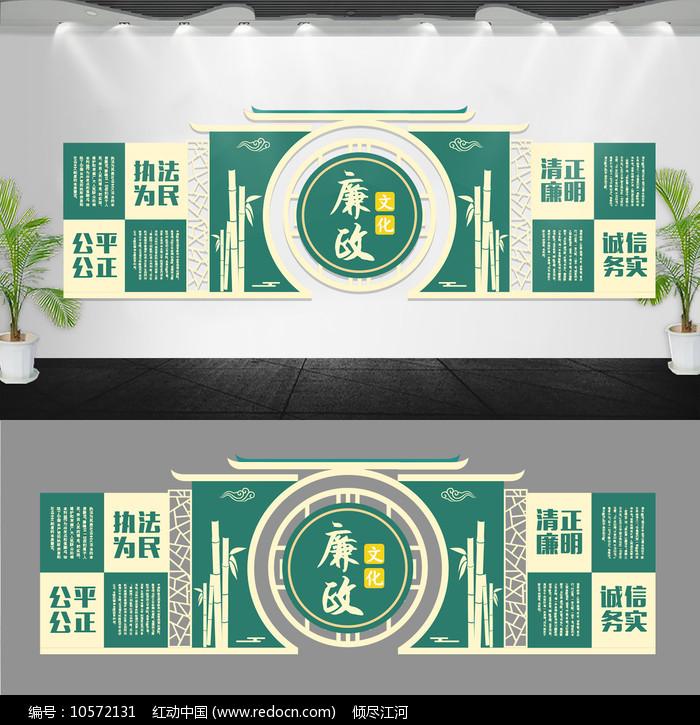 中国风竹子廉政文化墙设计图片