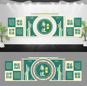 中国风竹子廉政文化墙设计