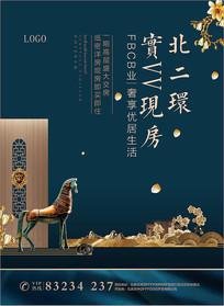 中式宣传海报设计
