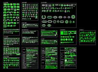 经典CAD图库