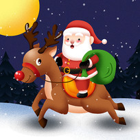 原创圣诞老人麋鹿表情