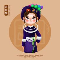原创元素56个民族人物插画-阿昌族