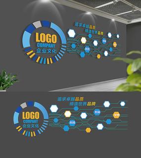 创意科技企业文化墙