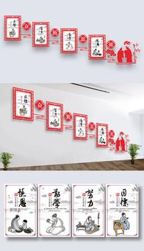 传统国学文化楼道文化墙