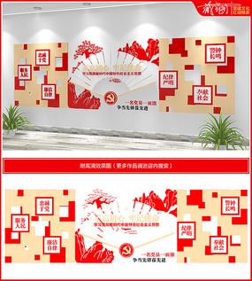 党建标语党建文化墙设计