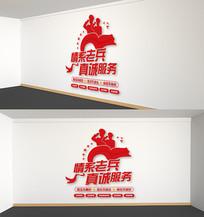 党建文化墙退役军人老兵之家文化墙