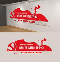 党建文化墙新时代文明实践中心雕刻展板