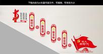党建文化墙新时代新思想党建楼梯墙雕刻展板