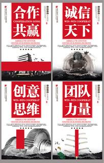 大气中国风企业文化宣传展板